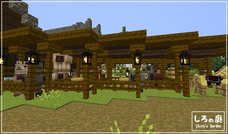 lama hut