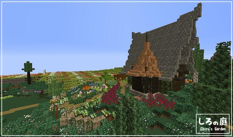 build,garden