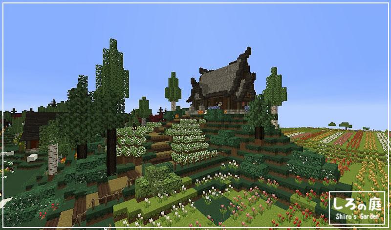 build,Pam's HarvestCraft