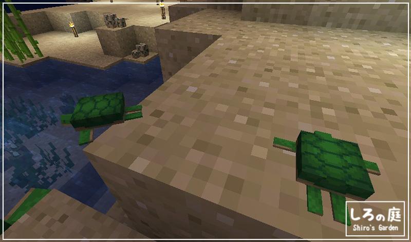 Minecraft1.13