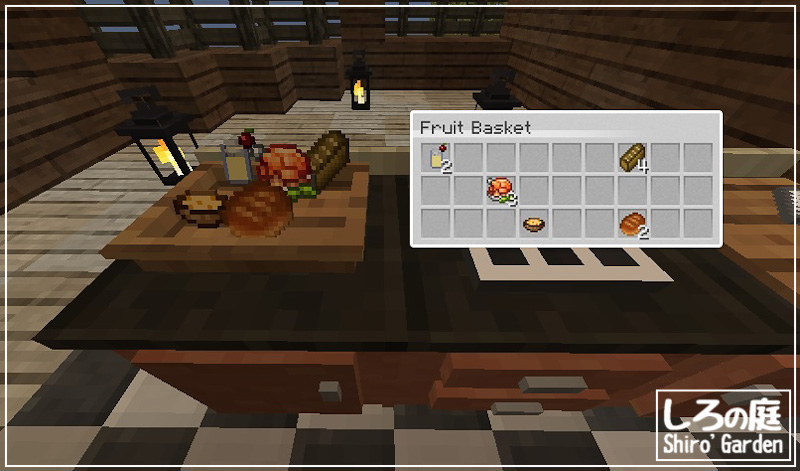 Minecraft,Cooking for Blockheads