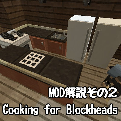 cooking-commentary2thumbnail