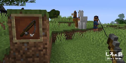 Minecraft宝釣り
