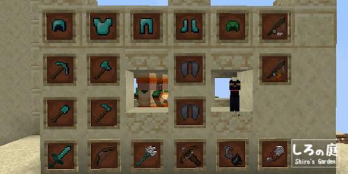 Minecraft修繕