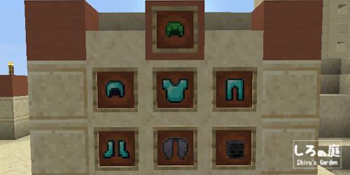 Minecraft束縛の呪