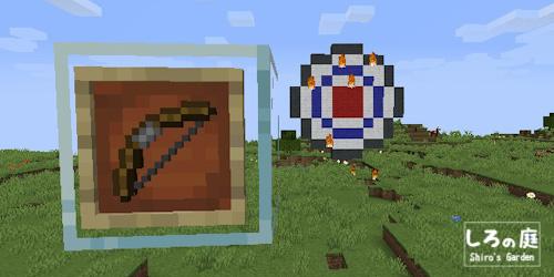 Minecraftフレイム