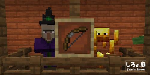 Minecraftパンチ