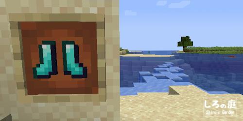 Minecraft氷渡り