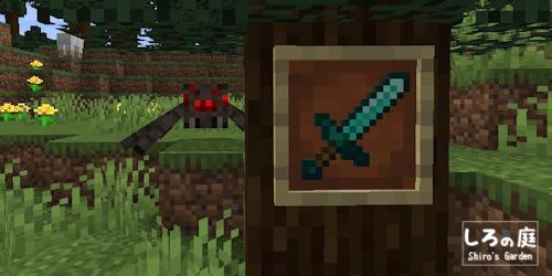Minecraft虫特攻