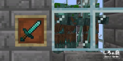 Minecraft範囲ダメージ増加