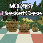 【MOD紹介】BasketCase